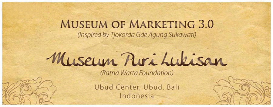 museum of marketing
